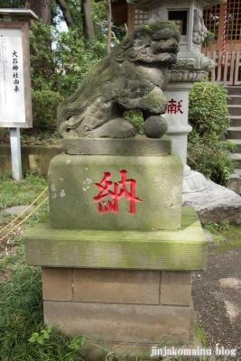 大石神社(緑区長津田町)17