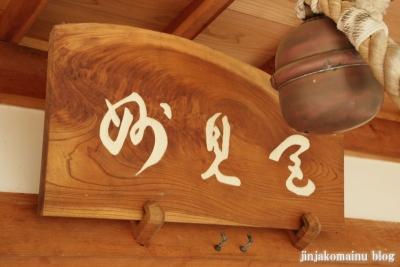 妙見神社(左京区岩倉花園町)5