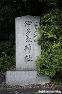 崇道神社(左京区上高野水車町)6