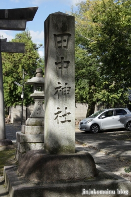 田中神社(左京区田中西樋ノ口町)2