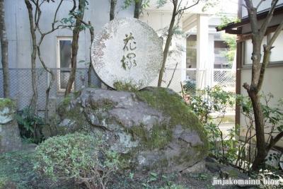 北白川天神宮(左京区北白川下池田町)8