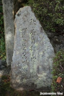 北白川天神宮(左京区北白川下池田町)4