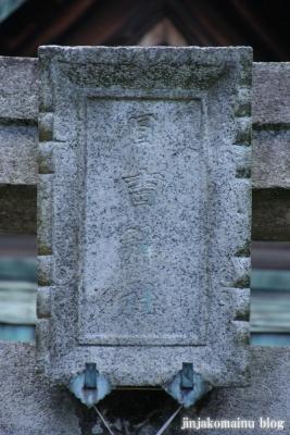 日吉神社(左京区浄土寺真如町)7