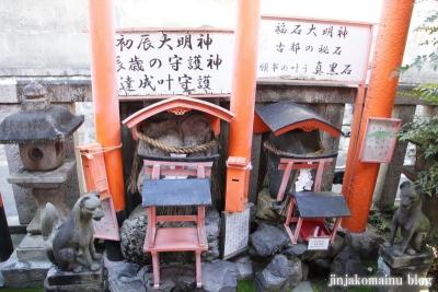 御辰稲荷神社(左京区聖護院円頓美町)12