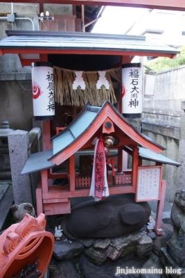 御辰稲荷神社(左京区聖護院円頓美町)11