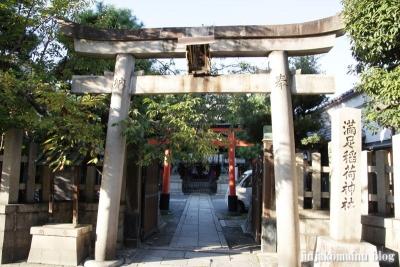 満足稲荷神社(左京区東門前町)7