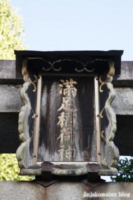 満足稲荷神社(左京区東門前町)2