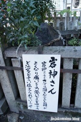 満足稲荷神社(左京区東門前町)6