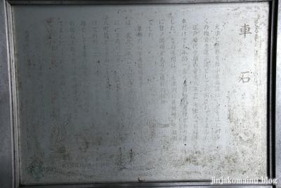 蝉丸神社(大津市大谷町)22