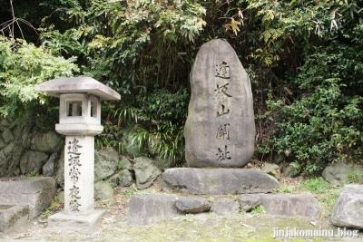 蝉丸神社(大津市大谷町)24