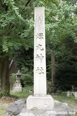 蝉丸神社(大津市大谷町)2