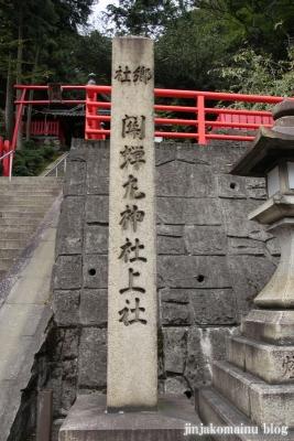 関蝉丸神社上社(大津市逢坂)2