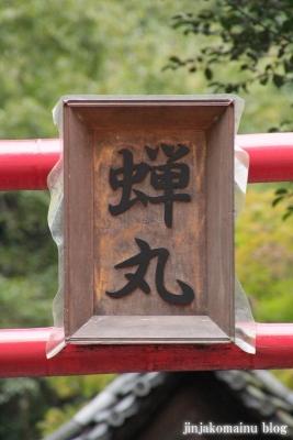 関蝉丸神社上社(大津市逢坂)4