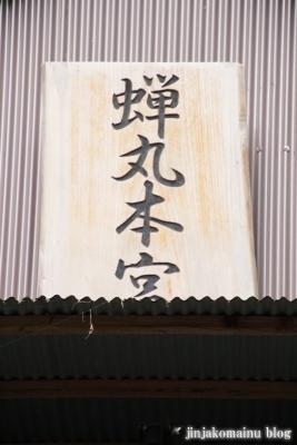 関蝉丸神社上社(大津市逢坂)18