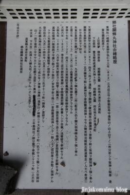関蝉丸神社上社(大津市逢坂)19