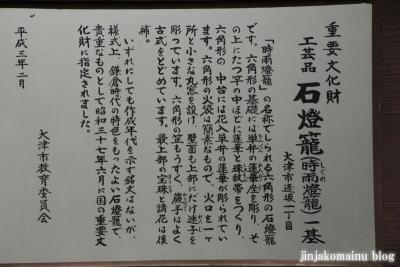 関蝉丸神社下社(大津市逢坂)18