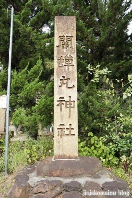 関蝉丸神社下社(大津市逢坂)2