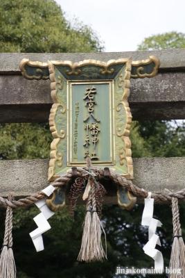 若宮八幡宮(大津市逢坂)4