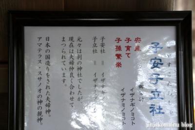 日吉大社(大津市坂本)21