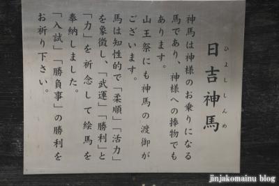 日吉大社(大津市坂本)25