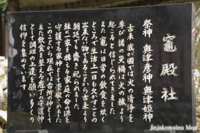 日吉大社(大津市坂本)58