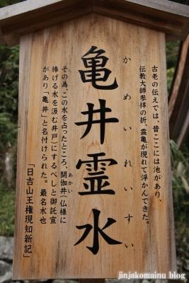 日吉大社(大津市坂本)154