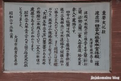 日吉大社(大津市坂本)115