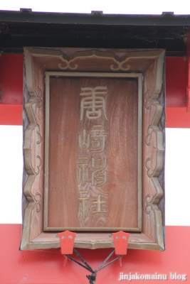 唐崎神社(大津市唐崎)2