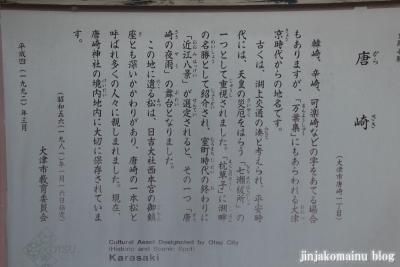 唐崎神社(大津市唐崎)5