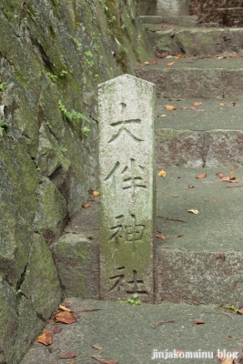 大伴神社(大津市南志賀)1