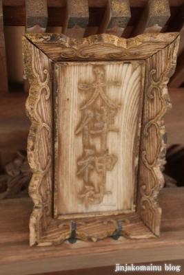 大伴神社(大津市南志賀)8