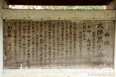 大伴神社(大津市南志賀)4