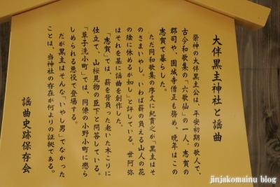 大伴神社(大津市南志賀)5