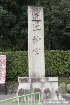 近江神宮(大津市神宮町)2