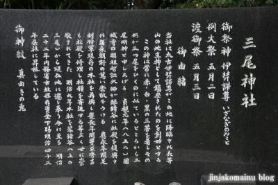 三尾神社(大津市円城寺町)15
