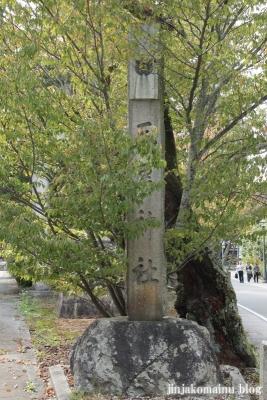三尾神社(大津市円城寺町)2