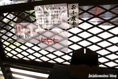 長等神社(大津市三井寺町)13