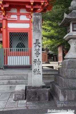 長等神社(大津市三井寺町)4