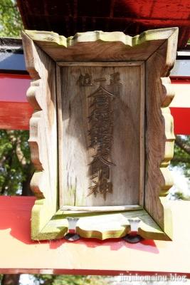 岩座神社(大津市西の庄)20