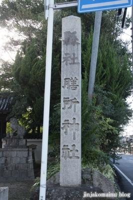 膳所神社(大津市膳所)2