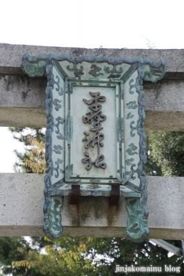 平野神社(大津市松本)4