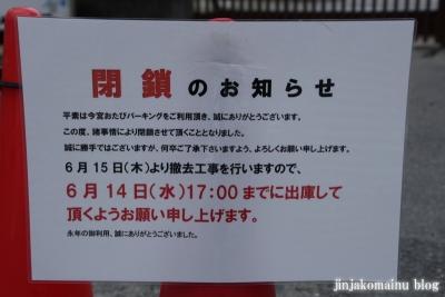 今宮神社御旅所(上京区若宮横町)5