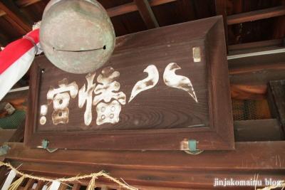 若宮神社(北区紫野雲林院町)5