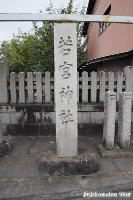 若宮神社(北区紫野雲林院町)2