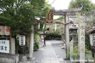 火水天満宮(上京区扇町)3