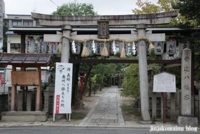 首途八幡宮(上京区桜井町)3