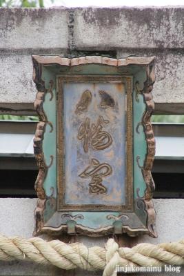 首途八幡宮(上京区桜井町)4