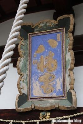 首途八幡宮(上京区桜井町)14