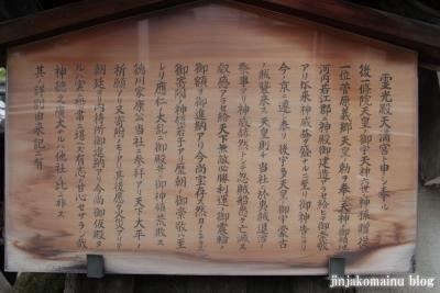 霊光殿天満宮(上京区徳大寺殿町)5
