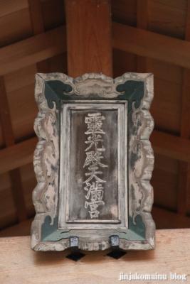霊光殿天満宮(上京区徳大寺殿町)11